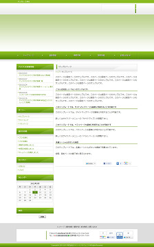 A01-green
