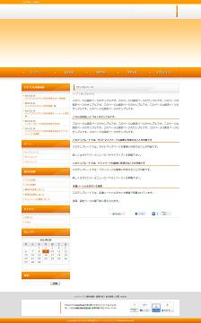 A01-orange