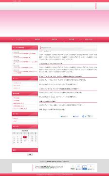 A01-pink.jpg