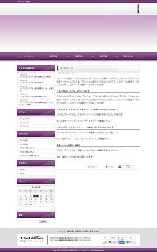 A01-purple