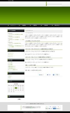 A02-green