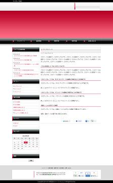 A02-pink.jpg