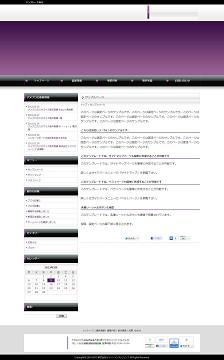 A02-purple