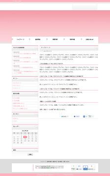 A03-pink.jpg