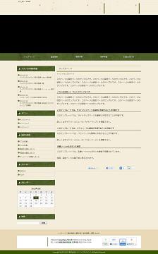 A04-green