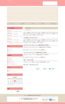 A05-pink.jpg